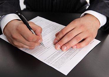 регистрация смены директора