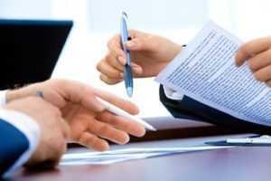 регистрация устава юридического лица